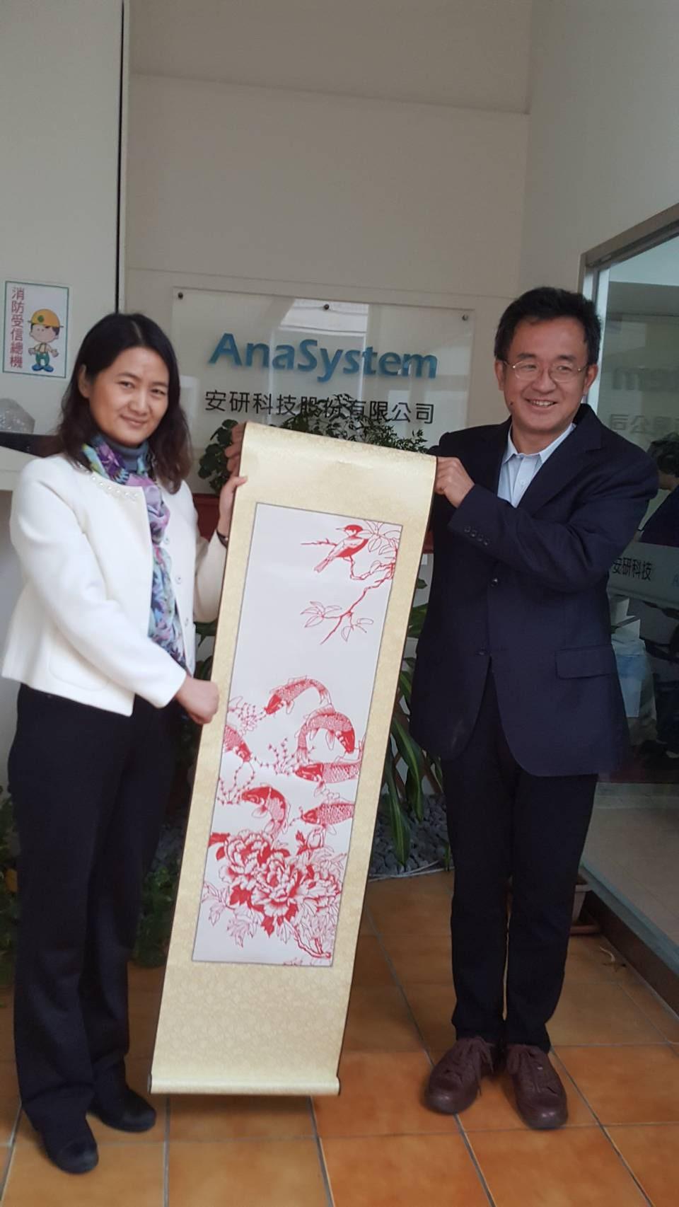 北京市朝陽區環境保護局冷春華副局長一行人拜訪安研科技